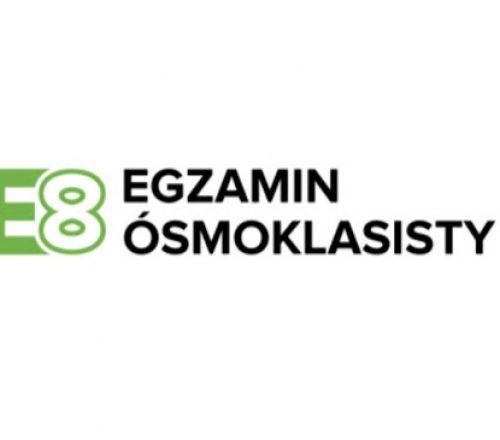 e8-logo